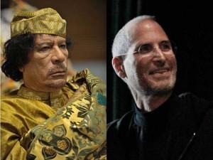 Steve Jobs,vaš idol – varalica i izdajica ?! FBI detaljni izvještaj o njegovom životu