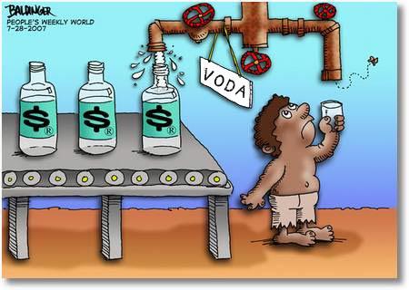 privatizacija-vode BUNDESTAG