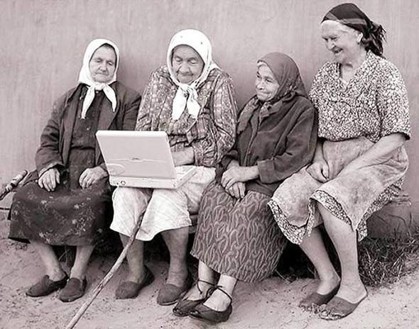 baka-laptop