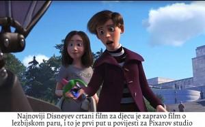RODITELJI DILJEM SVIJETA NAJAVLJUJU BOJKOT: Disney prvi put u povijesti napravio lezbijski crtani film za djecu!