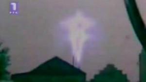 ČUDO GOSPODNJE ILI MANIPULACIJA MASA HOLOGRAMOM: Da li je ovo Isusovo razapinjanje na nebu iznad Moldavije ?! (VIDEO)